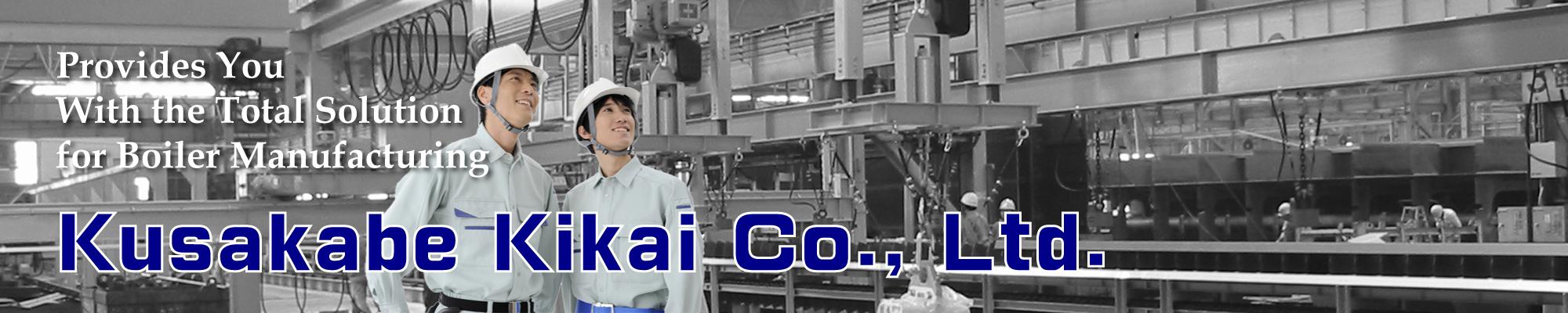 kusakabe kikai co., Ltd.